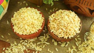 সনাতন ও আধুনিক দুই পদ্ধতির মুড়ি ভাজা রেসিপি/রমজান রেসিপি ২০১৮/Puffed Rice Or Muri Recipe/Muri Recip