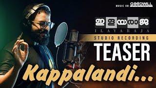 Ilayaraja Movie Song Teaser | Kappalandi | Jayasurya | Ratheesh Vega | Madhav Ramadasan