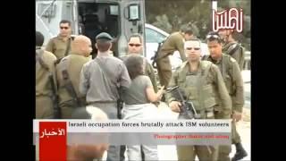 パレスチナ支持平和活動家に対するイスラエル軍人の権力濫用。
