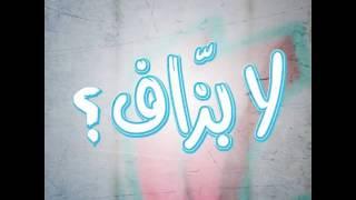 The5 - La Bezzaf [English Subtitle+Arabic Lyrics] - URL in Des Box