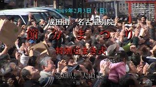 第1回目は11時30分から ゲストに タレント 歌手 の 『渡辺美奈代さん』...