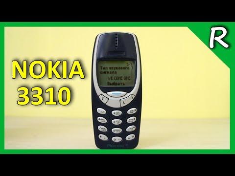 Nokia 3310 - прошло 17 лет [© Игорь Шурар 2017]