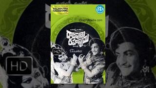 Rajaputra Rahasyam Telugu Full Movie || NTR, Jamuna, Jayaprada || SD Lal || KV Mahadevan