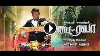 Bhairava tamil comedy commenting troll video/vijay/keerthi suresh/barathan