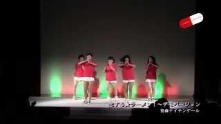 恋する☆ラーメン!~デモバージョン 青森ナイチンゲール.