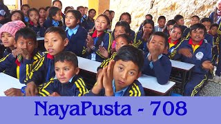 Excitement for new school | Children producing Handicrafts | NayaPusta - 708