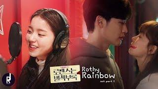 Download [MV] Rothy (로시) - Rainbow | Romance is a Bonus Book OST PART 2 Mp3
