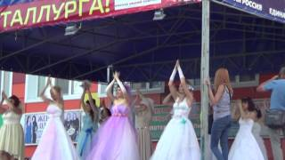 Парад невест 2016