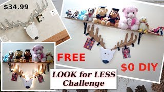 Pier1 inspired FREE DIY / LOOK for LESS Challenge