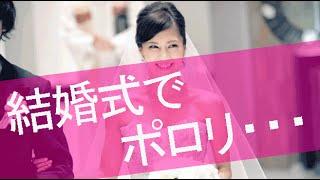タレントの安田美沙子(32)が5日、夫でデザイナーの下鳥直之さん(...