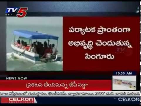 Singur Dam Becoming a Popular Tourist Attraction in TS : TV5 News