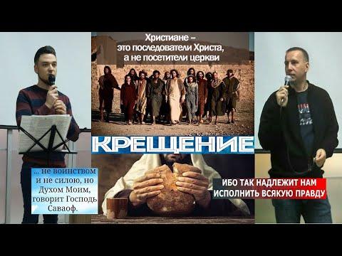 """Християнська церква """"Хліб життя"""", служіння 19.01.2020"""