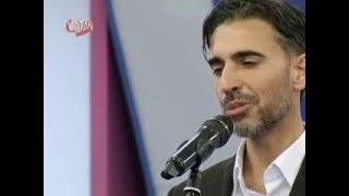 Naathan İsmail Arslaner-Aşk Naat-ı Şerifi