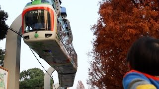 日本初で最短距離のモノレール、上野懸垂線に乗ってきました。 鈴川絢子...