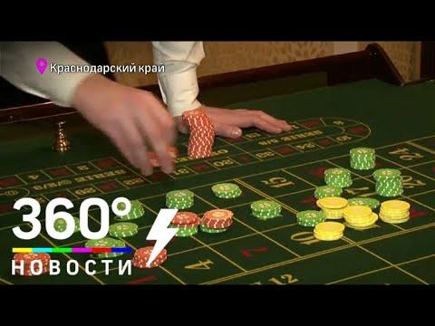 Игорной зоне Азов-сити в Краснодарском крае осталось работать два месяца