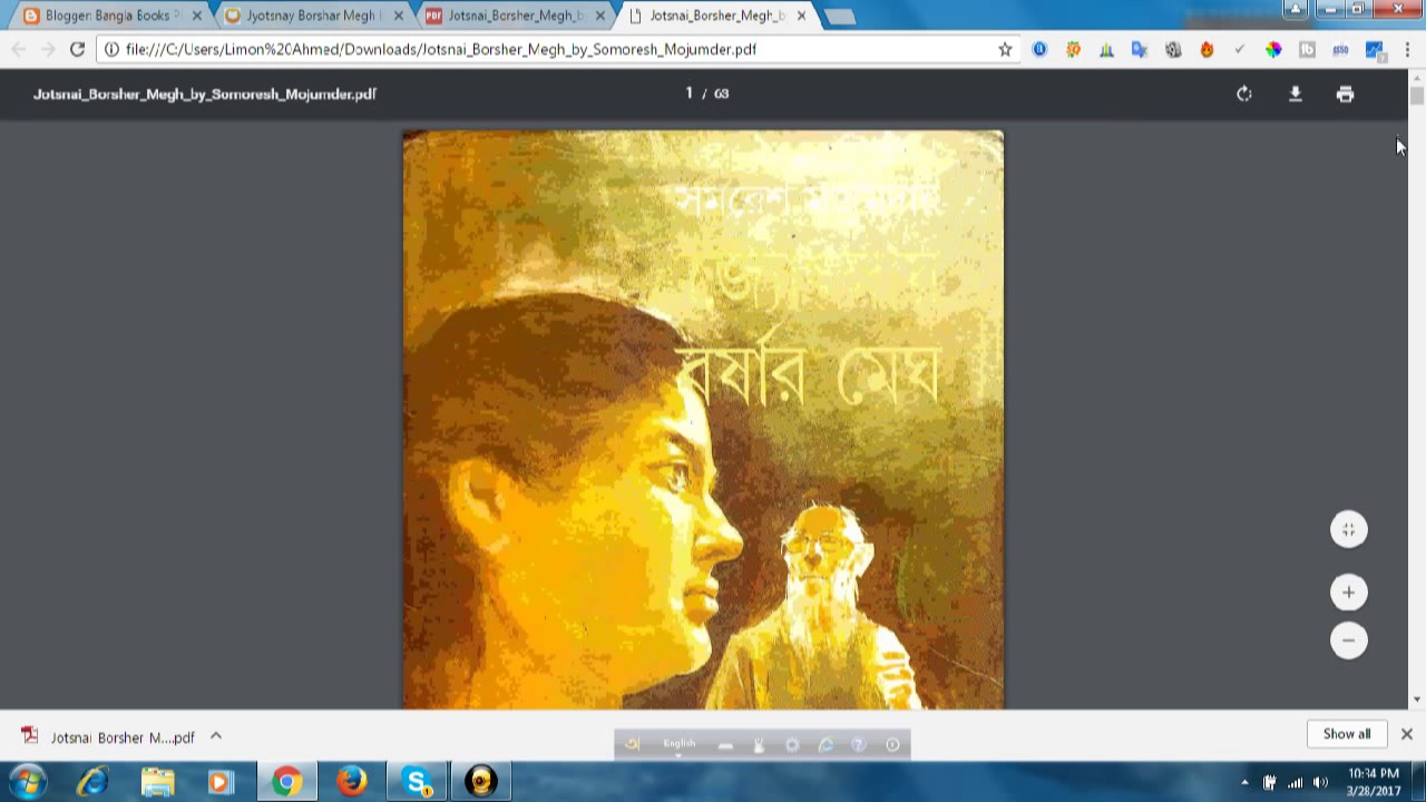 Ebook Bangla Story