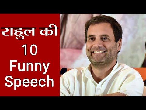 Rahul Gandhi की