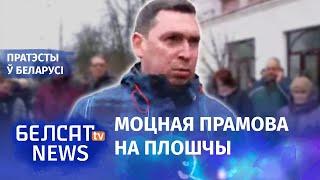 Пратэст у Бабруйску  Буду гадаваць дзяцей на нянавісці да Лукашэнкі | Протест в Бобруйске