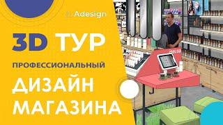 Новый формат магазина ISEI, г. Киев