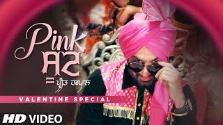 Preet Harpal: Pink Suit (Full Song) Ikwinder Singh | Latest Punjabi Songs 2019