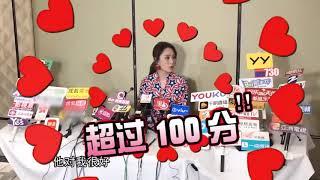 《芒果捞星闻》:钟欣潼宣布结婚 大赞未婚夫超过100分 Mango Star News【芒果TV精选频道】