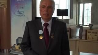 Белорусскому писателю вручена награда Чешской Церкви