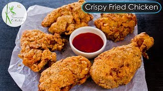 KFC Style Fried Chicken Recipe | Crispy Fried Chicken Recipe ~ The Terrace Kitchen