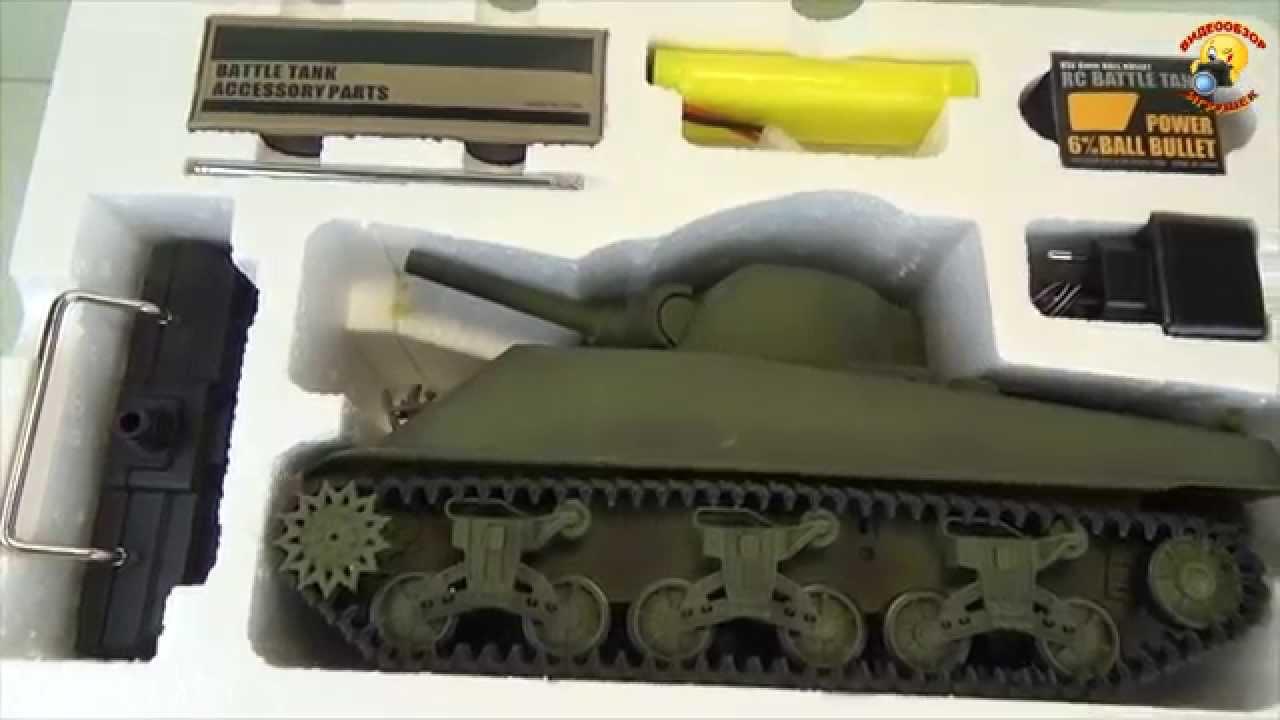 Игрушка Heng Long Sturmgeschutz III HL3868-1PRO