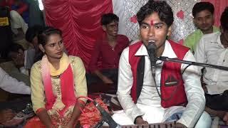 Sorabh Morya and Rajni Bharti Lokgeet Bansar Bijna 04 07 2018 6