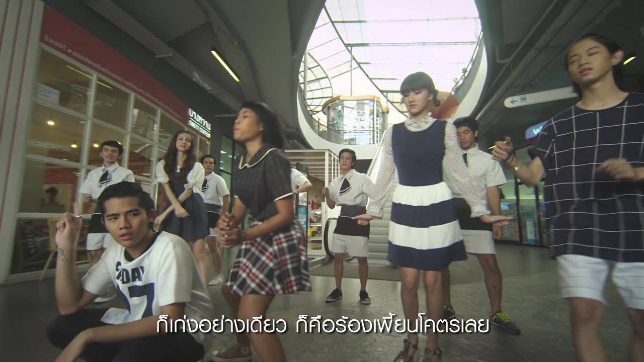 เลิฟเฮี้ยวเฟี้ยวต๊อด Official MV พระนครฟิลม์ Phranakornfilm