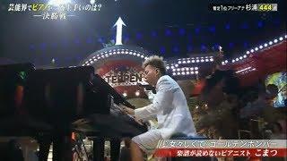他にもたくさん名曲・ヒット曲をUPしています。 ☆簡単ピアノソロ J-POP ピ...