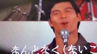 ザ・スパイダースの大進撃(昭和43年公開) 中平康監督.