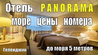 видео Гостиницы и отели в Сочи, цены на 2018 год