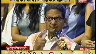 ( नेता जी लपेटे मे )मोदी सरकार के 3 साल पूरे होने पर कवियों ने बाँधा समा thumbnail