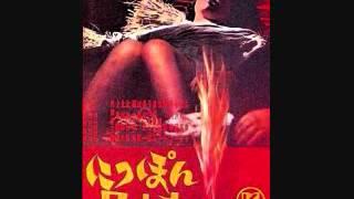 [무비리뷰] The Insect Woman (일본곤충기) (1963)
