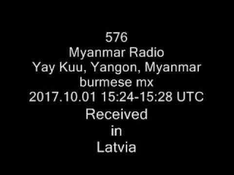 576 Myanmar Radio, Yay Kuu, Yangon, Myanmar