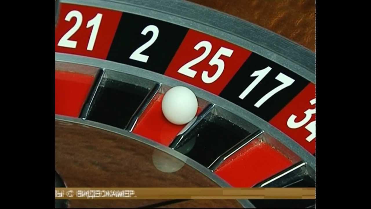 Закрыли казино в самаре казино клуб слоты в