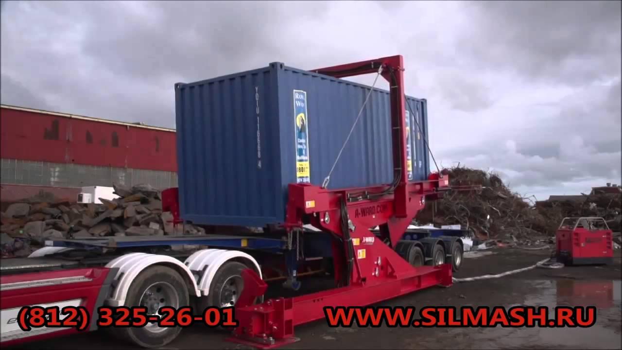 Купить бу контейнеры в Екатеринбурге - YouTube