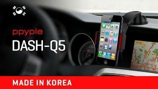 Авто держатель для телефона в машину на торпеду и стекло для телефона PPYPLE Dash Q5 (Корея)(Автомобильный держатель для телефона PPYPLE Dash-Q5 может устанавливаться как на торпедо, так и на стекло. К пласт..., 2015-10-29T05:32:07.000Z)