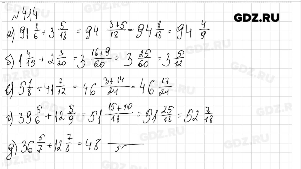 Решение задачи номер 414 учебника по математике 3 класса про груши