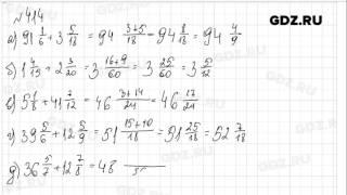 № 414 - Математика 6 класс Виленкин