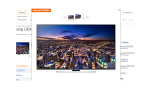 lCD телевизор Samsung UE-48HU8500T