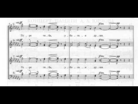"Sviridov - 3 Choruses from Tzar Feodor Ioannovich 3 ""Song of Repentance"""