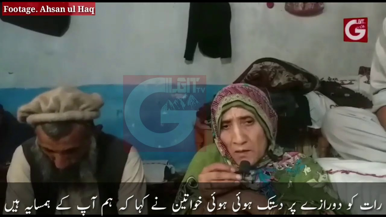 Chilas CTD operation   Mother statement about his son killed in operation