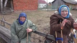 Траурное настроение у наших стариков.