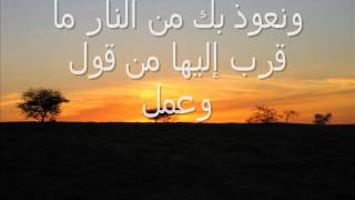 Ahmed Sulieman - Beautiful Dua