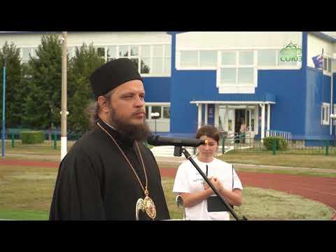 В Новохоперске состоялся кубок по футболу в честь священномученика Феодора Богоявленского