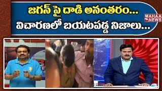 Who Is Behind Accused Srinivasa Rao ? | Attack On Jagan | #PrimeTimeDebate