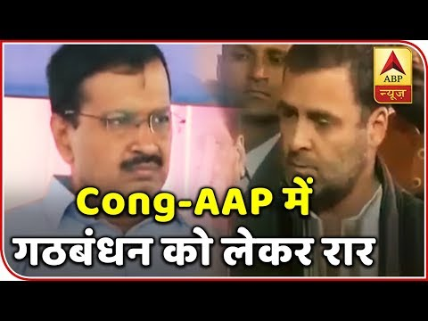 Congress Raps Delhi CM Arvind Kejriwal Over Alliance Issue | ABP News