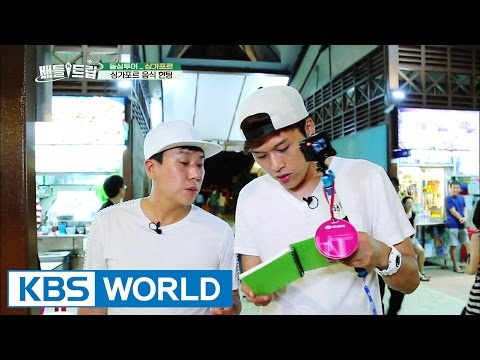 Battle Trip | 배틀트립 – Ep.7: Just guys, just girls trip for three days [ENG/2016.07.10]